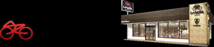 熊本の自転車、サイクリング・トライアスロンのトレックコンセプトストア「しゃりんかん浜線店」
