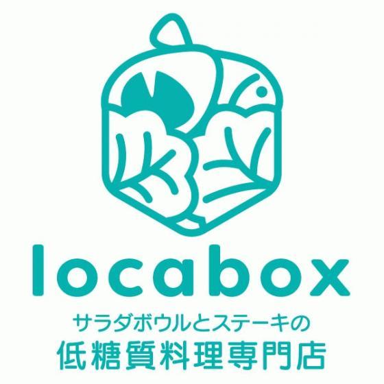 locabox.jpg