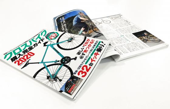 クロスバイク.png